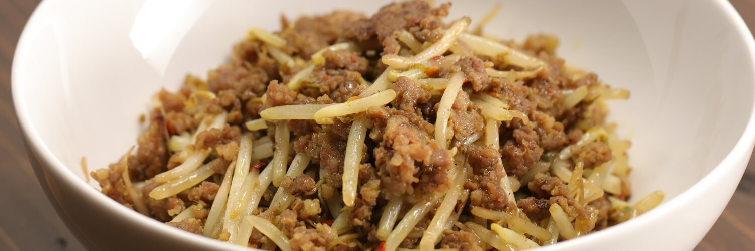 Bean Sprouts Curry Soy Sauce