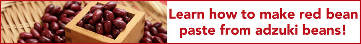 Learn how to make red bean paste from adzuki beans.
