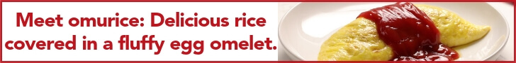 """Meet omurice"""" Delicious rice covered in a fluffy egg omelet."""