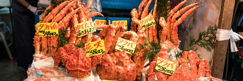 Culinary capitals of Japan tsukiji fish market