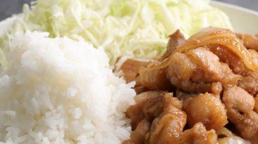 Ginger Pork Shogayaki