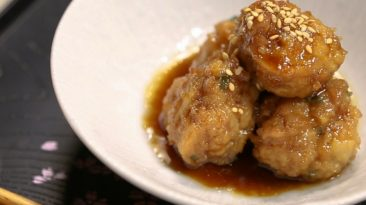Japanese Style Chicken Meatballs