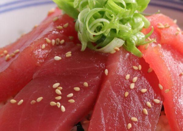 Maguro Zuke Don (Soy-marinated Tuna Bowl)