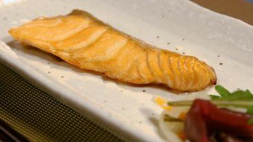 Rich Yuzu Flavored Salmon