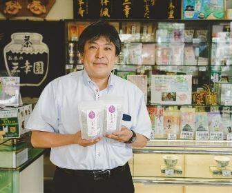 Oshima of tea shop