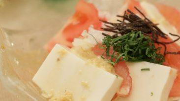 Tofu & Tomato Caprese Salad