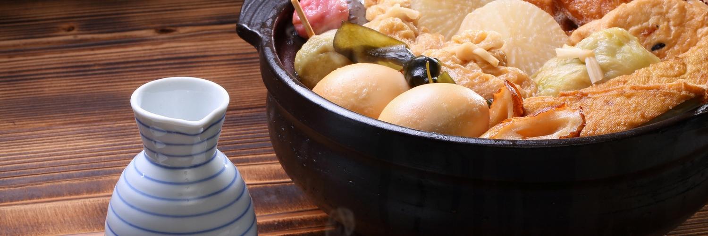 nabemono and sake