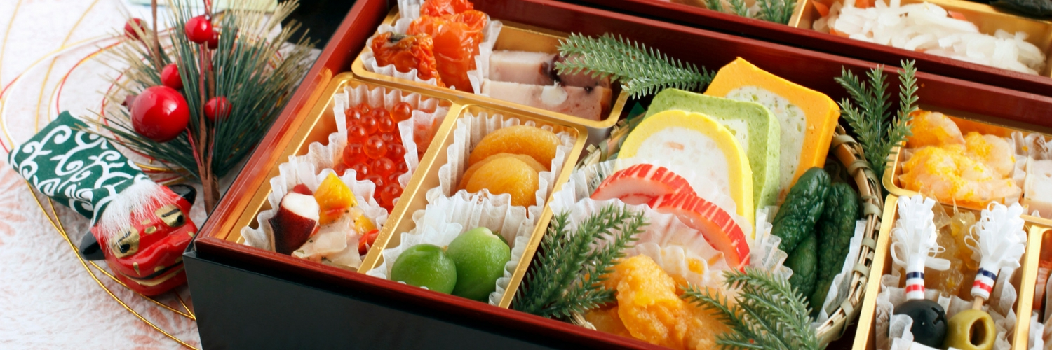 osechi ryori for Japanese new year